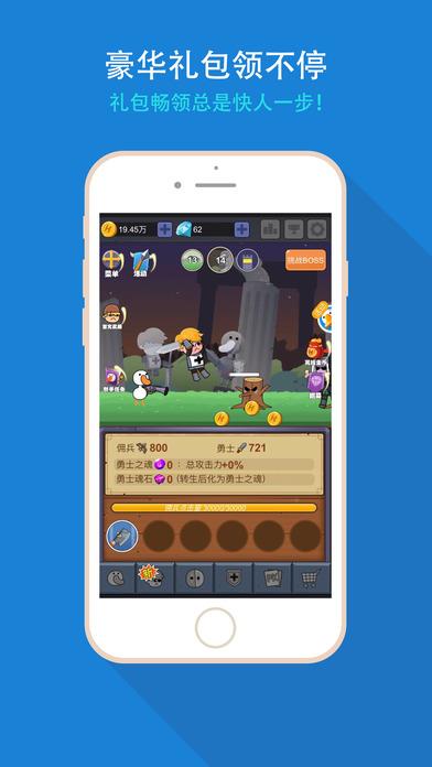 疯狂游乐场app官方网站手机版下载图1: