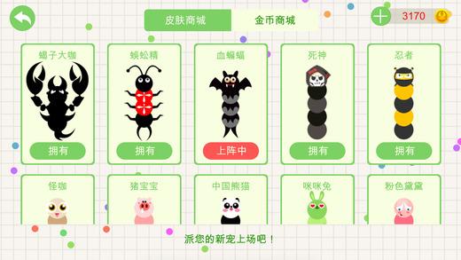 小蛇斗蜈蚣官方网站手机版图2: