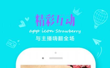草莓视频视频福利图2