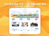 N多阅读小说app下载手机版 v1.0
