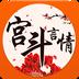 女生文学网小说官网手机版下载app v1.0