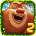 熊出没之小猴快跑游戏手机版下载 v1.0