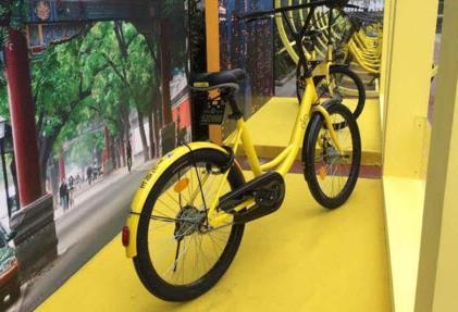 ofo Curve单车和ofo共享单车哪个更好用?有什么区别?[图]