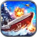 Iron BattleShips安卓版官方正版游戏 v1.1.6