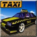 城市出租车驾驶模拟器2017游戏手机版下载 v1.1