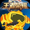 腾讯爱玩王者荣耀辅助盒子最新版下载 v1.0.2