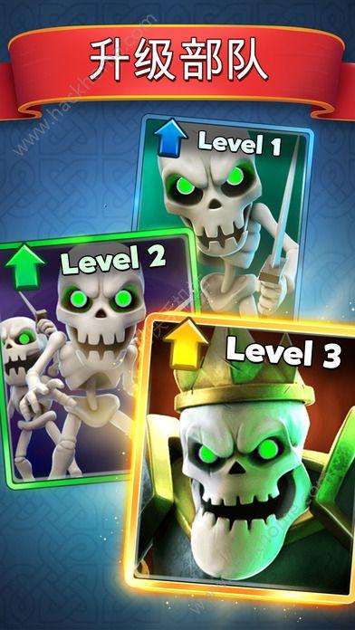 城堡粉碎战游戏手机版图4: