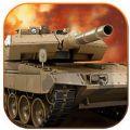 铁坦克竞技场游戏官方手机版 v1.0