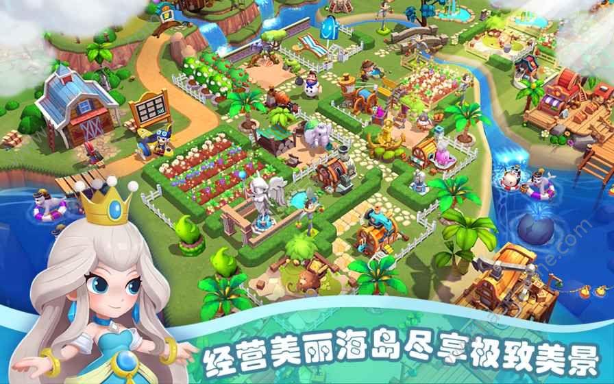 海岛物语官方网站手机游戏图2: