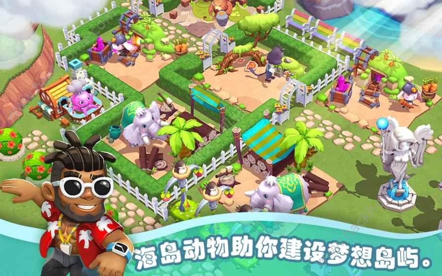 海岛物语官方网站手机游戏图4: