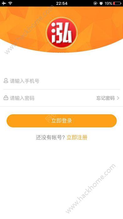 泓樽付支付平台官网app下载安装图2: