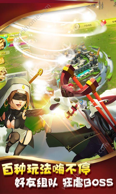 皇室荣耀九游版最新版图2: