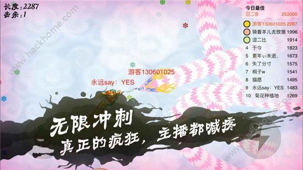 游龙手游官网IOS版图3: