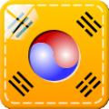 韩语起步速成下载视频教程软件app v2.3.2