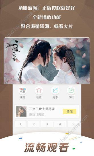 35gao播放器官方下载手机版app图1: