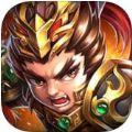 汉末风云官网苹果IOS版 v4.3.0