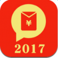 红包速抢神器软件下载app v1.0