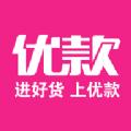 优款app手机版官网下载 v2.0