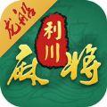 利川龙船麻将手游官方网站 v1.0.5