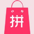 微拼团支付源码app v1.1.3
