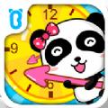 宝宝认时钟app下载手机版 v9.0.20.00