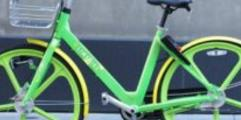 LimeBike共享单车