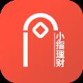 小指理财app下载手机版 v1.0