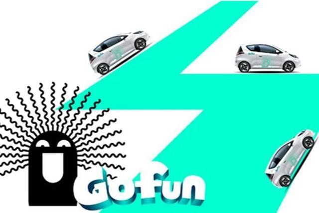 Gofun出行覆盖哪些城市?Gofun出行开通城市介绍[图]
