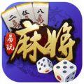 易玩麻将官方免费版下载 v1.0
