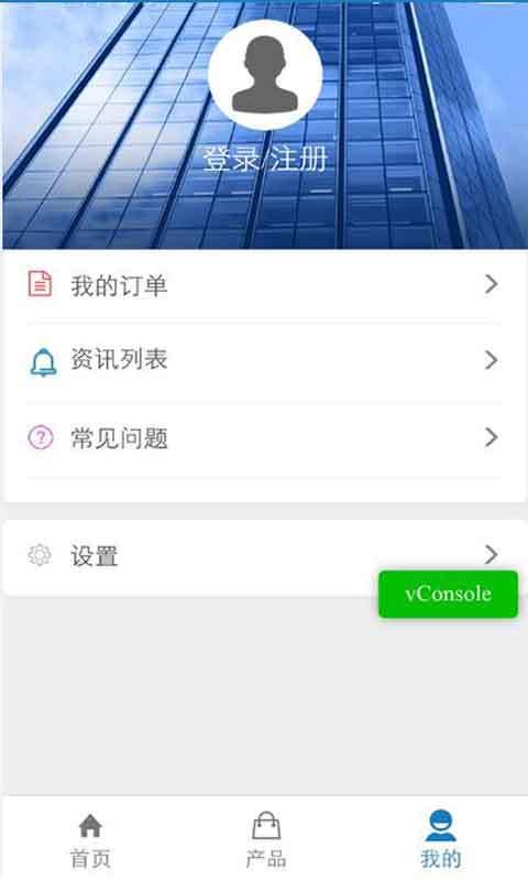 贷贷侠贷款app软件下载手机版图2: