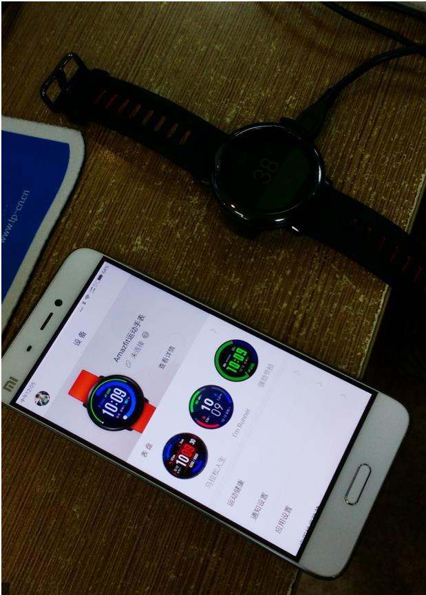 华米手表如何重置?华米手表恢复出厂设置方法介绍[图]