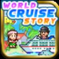 开罗豪华大游轮物语无限金币内购破解版(World Cruise Story) v2.2.2
