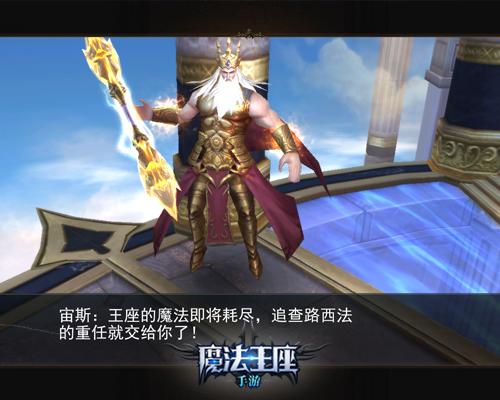 魔法王座经典角色盘点 众神殿里走出的众神[多图]
