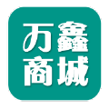 万鑫商城手机版下载app v1.0.0