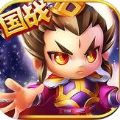 三国军团战手游官方苹果正版 v1.1.1