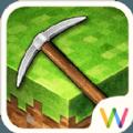 多玩我的世界盒子1.5.5下载官方最新版 v11.0.9