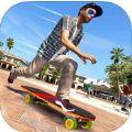 极端溜冰模拟器游戏