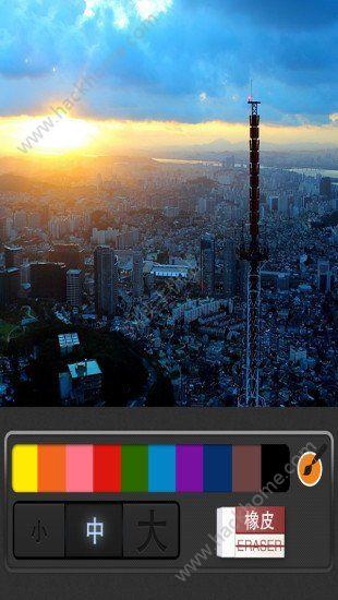 手机分屏大师官网app下载软件图1: