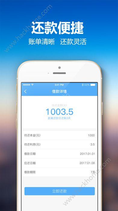 现金快车官网手机版下载app图2: