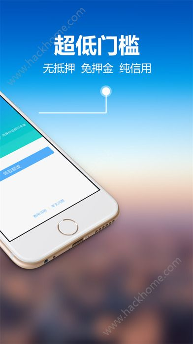 现金快车官网手机版下载app图4:
