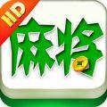 全民欢乐超级麻将游戏手机版下载 v1.0