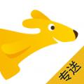 美团骑手自动抢单软件app下载 v4.1.5.684