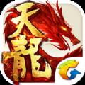 腾讯天龙八部手游官方网站唯一正版3DMMORPG武侠手游 v1.10.1.10