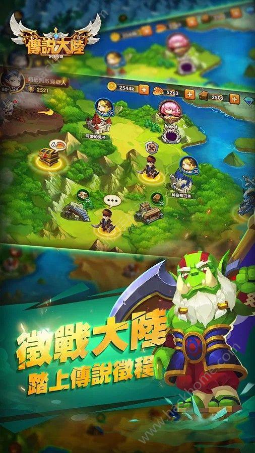 传说大陆守护英雄官方网站图3: