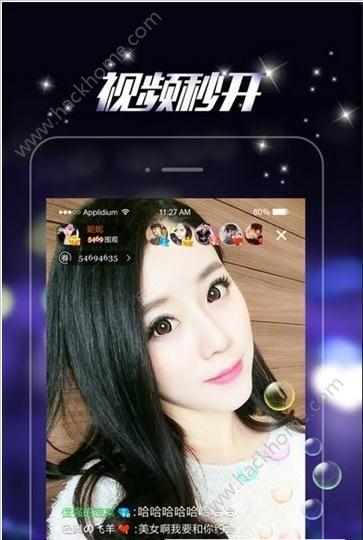 http 11s18.melios.html直播官网app下载图3: