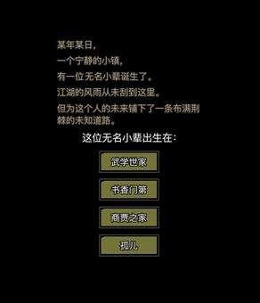 放置江湖春分新气象活动介绍[图]