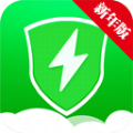棱眼手机安全卫士app手机版下载 v2.0.2.2