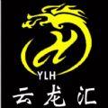 YLH云龙汇商城