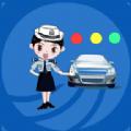 西宁智慧交通app下载手机版 v1.2.3