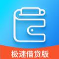 辰安现金贷贷款官方下载软件app v1.1.1